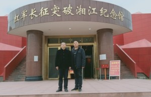 桂林红色旅游与科教文化考